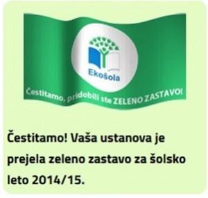 EKO_zastava-300x286